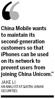 Tighter iPhones regulations