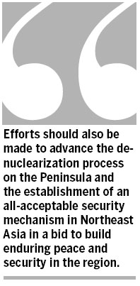 Dialogue viable for Peninsula