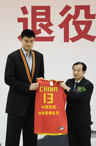 Yao Ming honored as model of youth at farewell ceremony