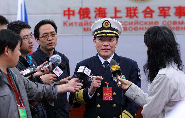 China-Russia joint naval drill 'complete success'