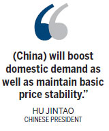Hu: Chinese economy will be 'stable and robust'