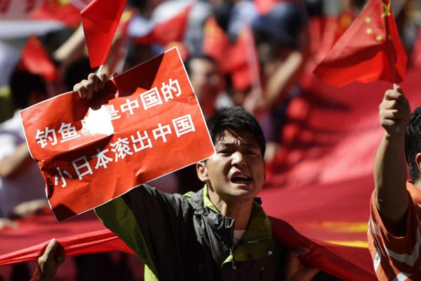 Diaoyu Islands cannot be bought