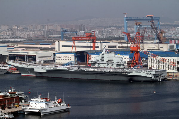 First aircraft carrier commissioned