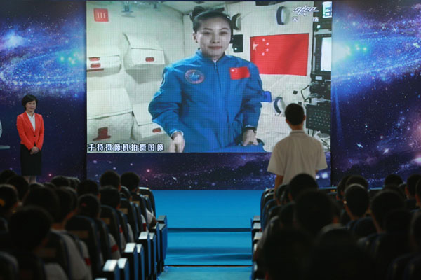 Historic space lecture in Tiangong-1 commences