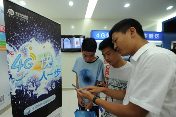 More Chinese use smartphones to access the Internet
