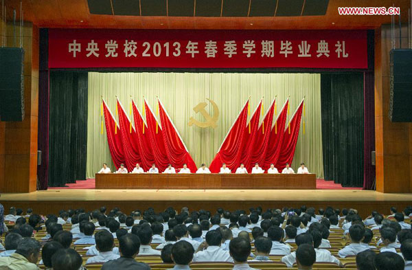 Liu Yunshan attends Party School graduation ceremony