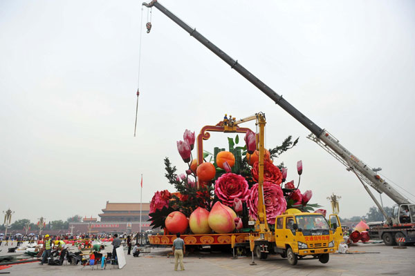 Tian'anmen blooms for National Day