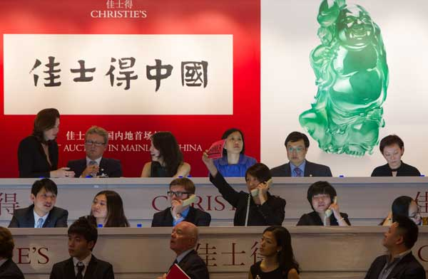 Christie's holds inaugural auction