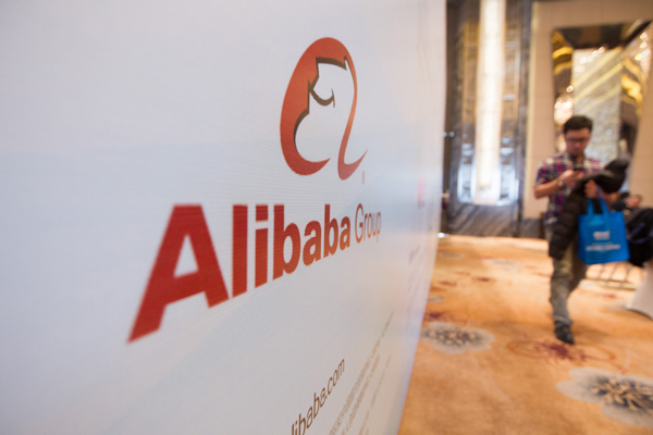 Alibaba, HK exchange take listing debate online