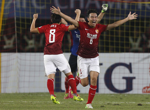 Evergrande makes history in Guangzhou