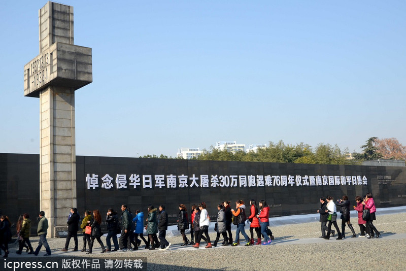 Massacre victims remembered in Nanjing