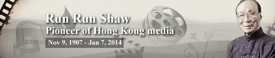 Pioneer of Hong Kong media passes away