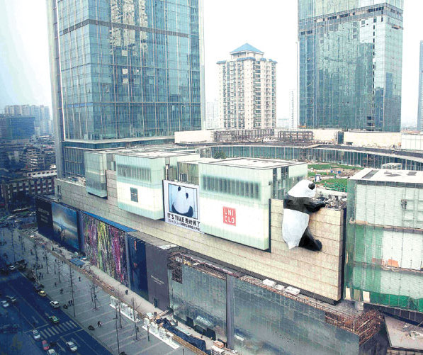 Colorado Convention Center With Lawrence Argent Sculpture: Giant Panda Scales Chengdu Mall