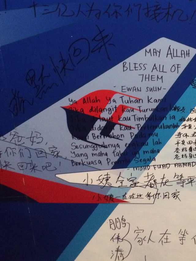 Heart-broken messages to passengers on board MH370