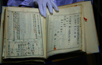 Japan's confidential wartime files about China revealed