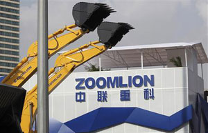 China's Zhongjin Gold Q1 profits dive