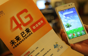 Beijing subways to get 4G coverage
