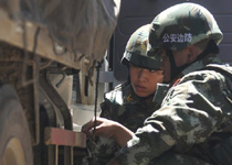 China helps fight international war on drugs