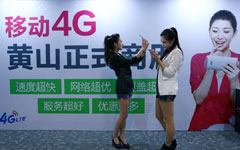 China Mobile faces 4G challenge