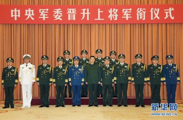 China promotes 4 officers to general