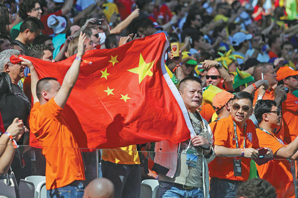 More Chinese set to travel to Brazil