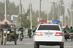 Xinjiang offers cash rewards for those hunting terrorists