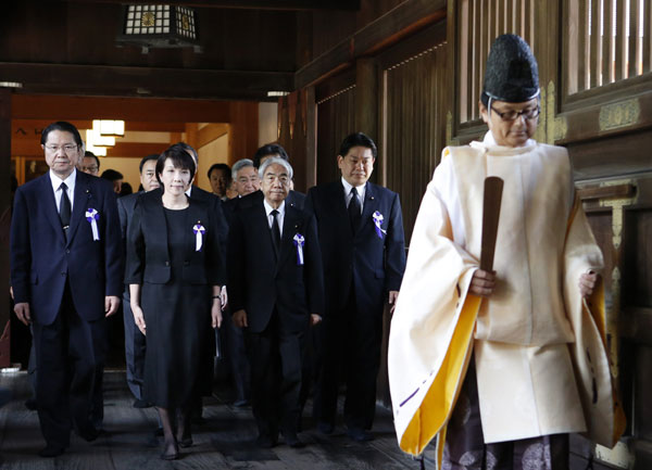 China 'firmly opposed' to Japanese officials' visit to Yasukuni Shrine