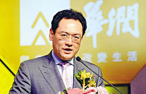 China investigates former NDRC finance chief in bribe probe