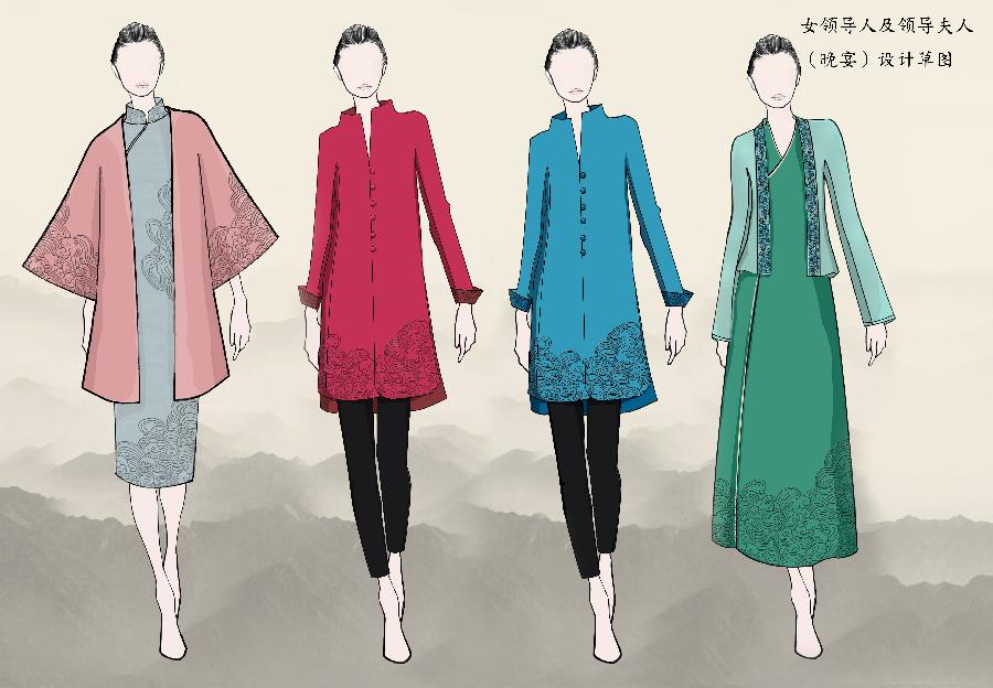In pics: Chinese-style outfits designed for participants of APEC