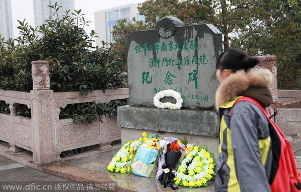 China to mark Nanjing massacre with full honors