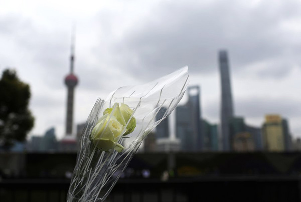 Shanghai govt releases report on stampede tragedy