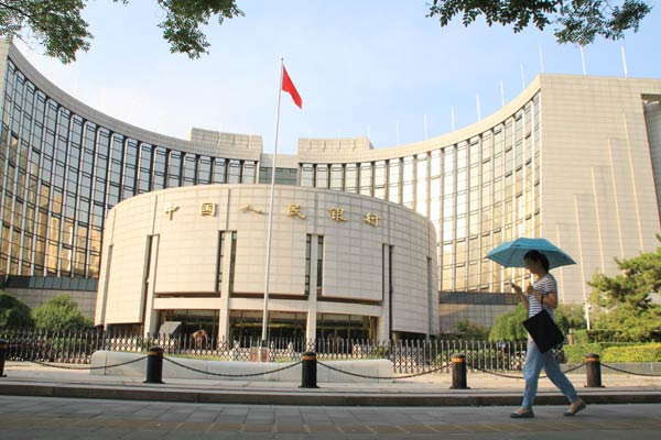 China to focus on reforms, opening of capital market