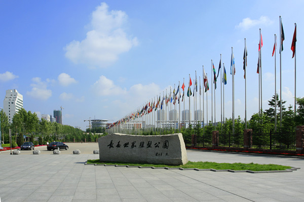 Changchun World Sculpture Park: a legacy for the future