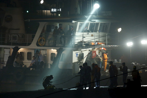 Ship disaster in Yangtze River: Roundup of updates