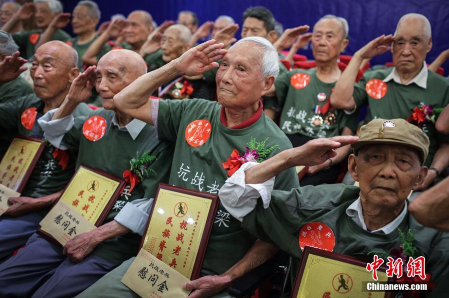 Veterans mark the beginning of the War of Resistance against Japanese Aggression