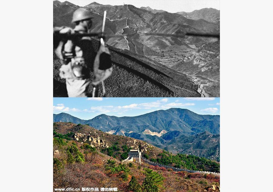 Then and Now: Beijing's historic sites as witnesses of war