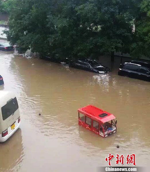 Beijing issues yellow alert for rainstorms