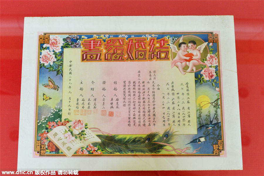 Nanjing displays ancient marriage, divorce certificates