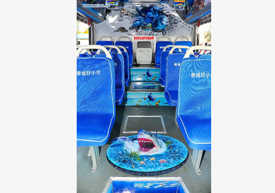 Bus decorated with 3D painting goes into service