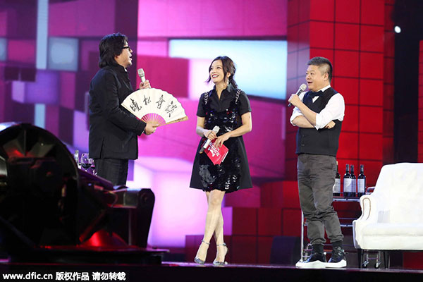 Interesting trends revealed by Singles Day