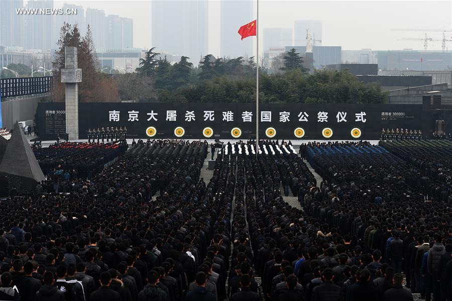 China marks 2nd National Memorial Day for Nanjing Massacre victims