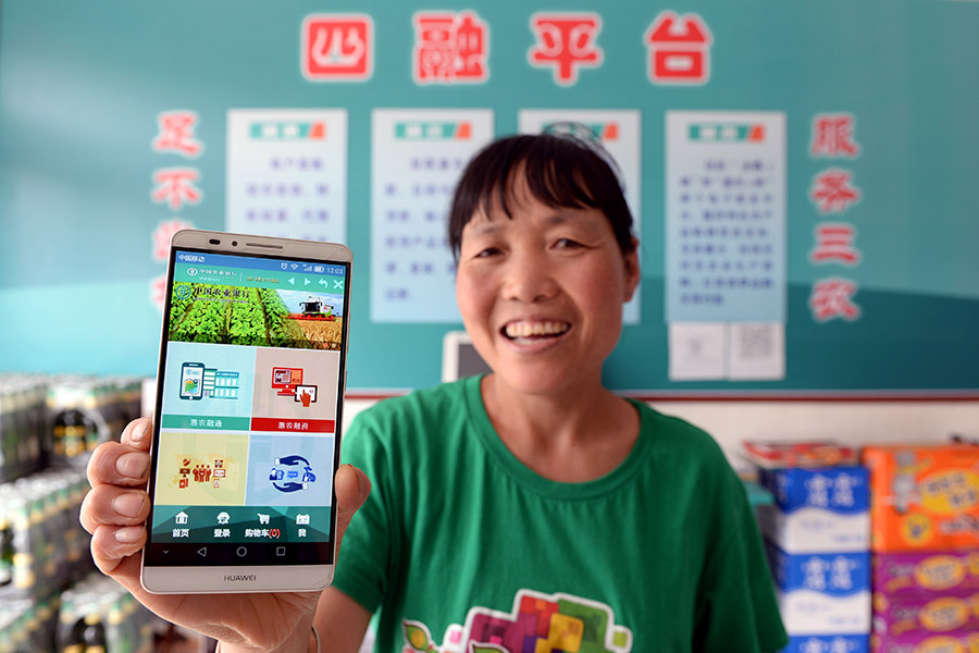 'Internet Plus' changes people's lifestyles in China