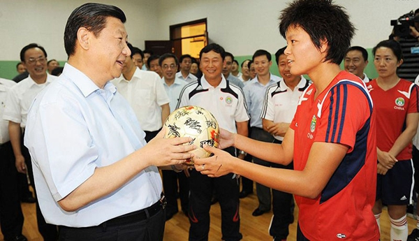 Take a glimpse into soccer-related gifts of Xi