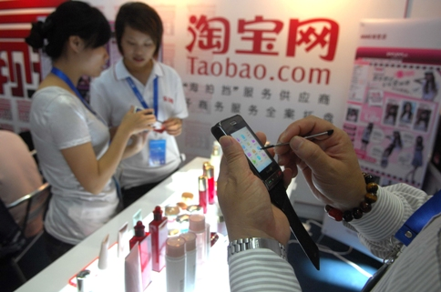 Taobao enters online recruitment arena