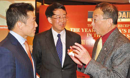 China Daily USA launches 'The Year of Chinese Enterprises'
