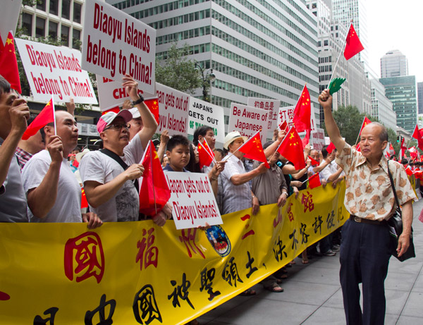 Protest over Japan's stance on Diaoyu Islands