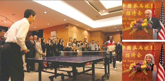 Ping-pong's power saluted 40 years on