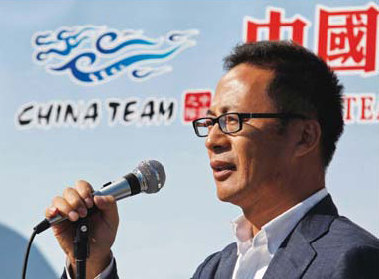 Chinese yachtsmen race for sailing's future