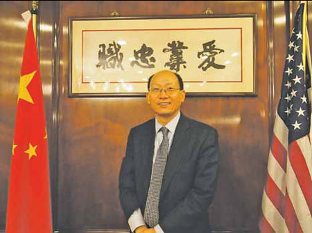 Chicago branch boosts Bank of China abroad