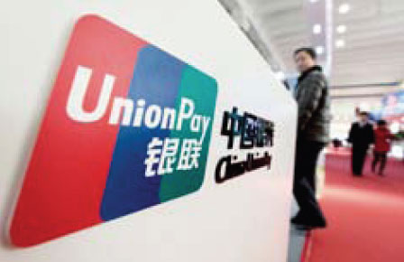 UnionPay to widen global issue of single-branded cards